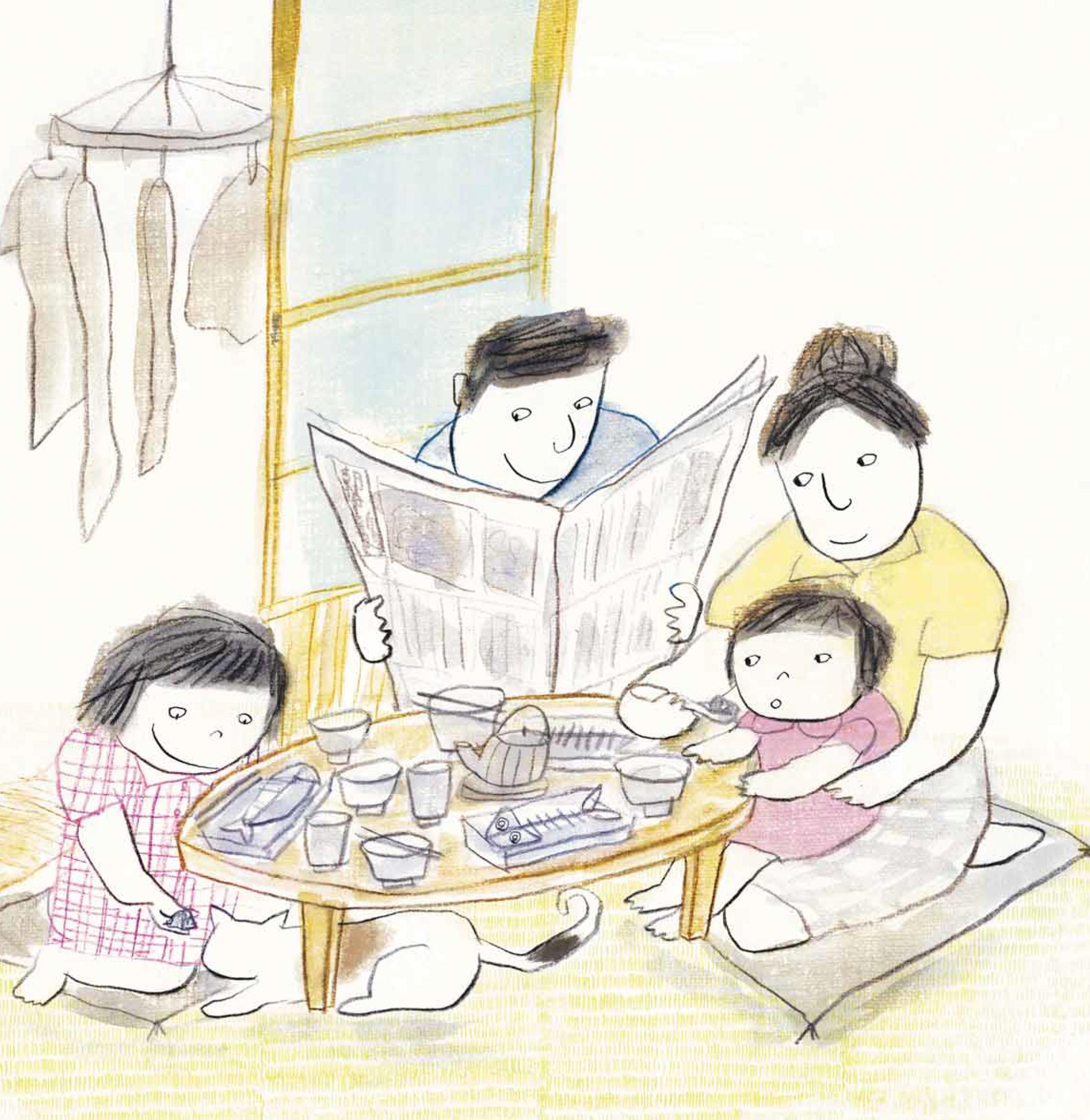 """Exposittion """"Kotimi, visages d'une enfance japonaise"""""""