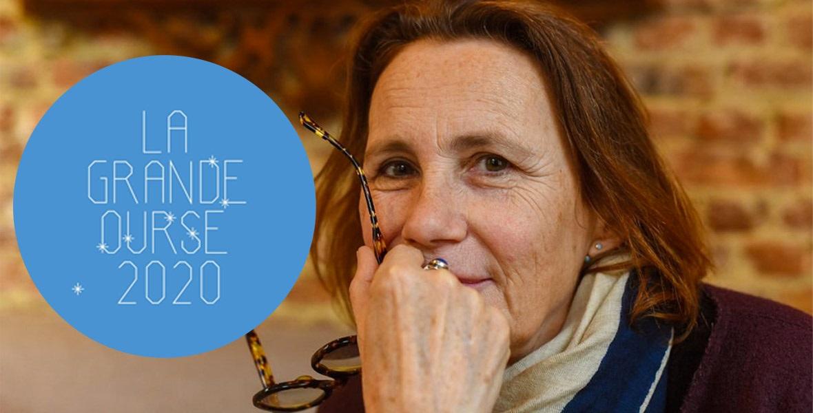 """Rencontre """"Marie Desplechin, l'écriture toutes générations"""""""