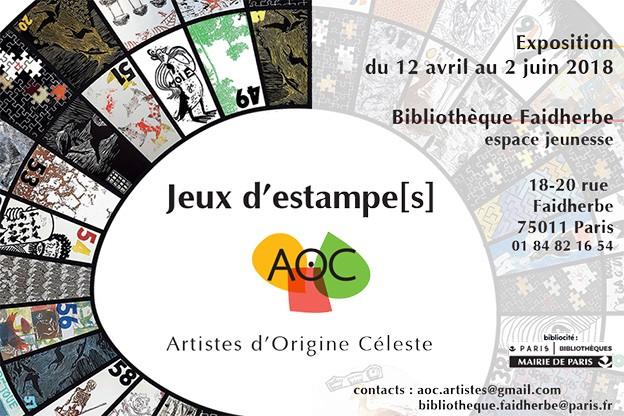 Exposition Jeux d'estampe[s] AOC