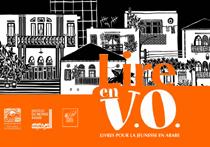 Couverture Livres pour la jeunesse en arabe