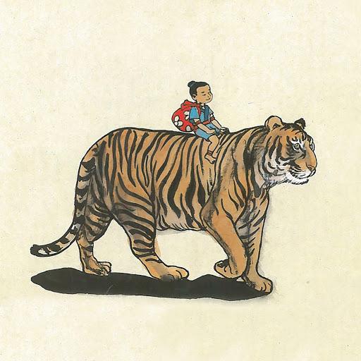 Rencontres avec l'auteur et illustrateur Chen Jiang Hong