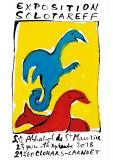Exposition Le bestiaire de Grégoire Solotareff