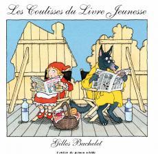 Couverture de Gilles Bachelet, Les coulisses du livre jeunesse. L'atelier du poisson soluble, 2015.